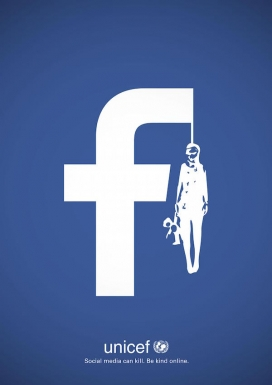 Redesign of Facebook's Logo. Photo: UNICEF