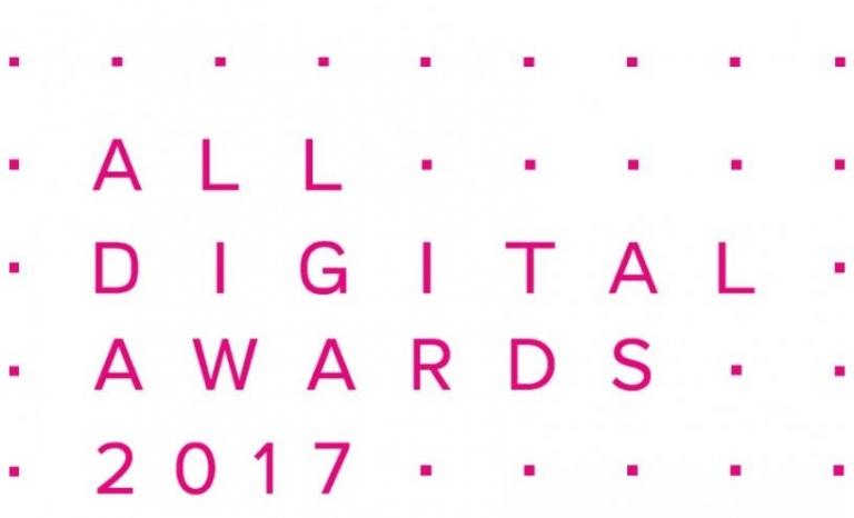 ALL DIGITAL Awards logo - Photo: ALL DIGITAL