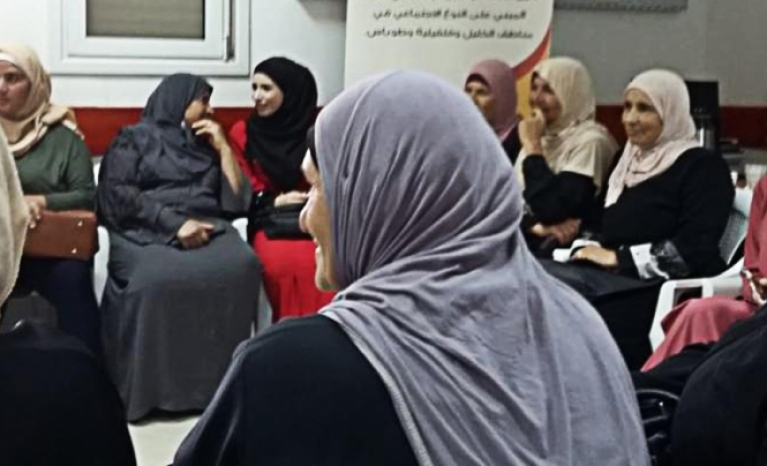 Two reports of the School for a Culture of Peace looking into the situation of the Palestinian women.