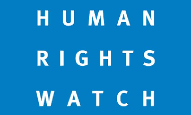 Human Rights Watch Logo. Image: HRW