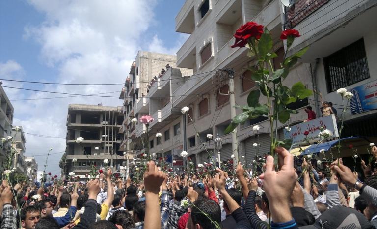 Siria in 2011. Horns demos.