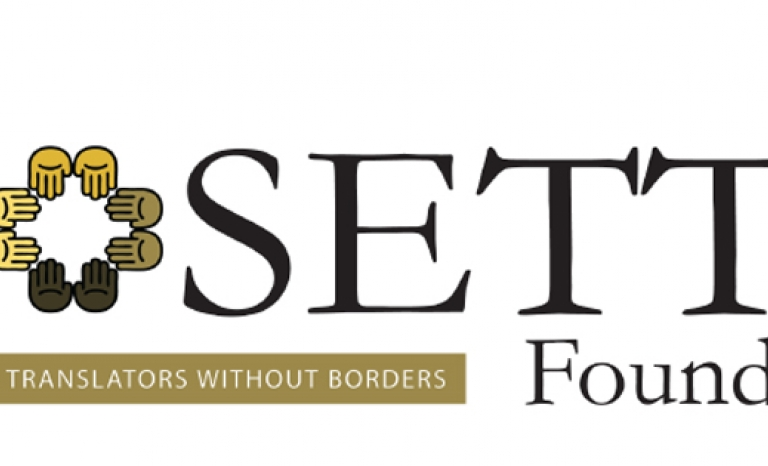 Logo from The Rosetta Foundation. Photo: TRF