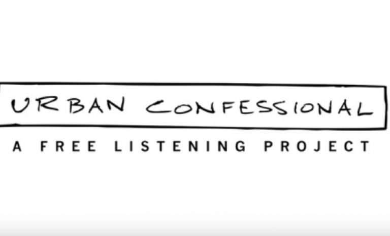 Logo from Urban Confessional. Image: Urban Confessional